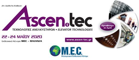 ASCEN.TEC 2020