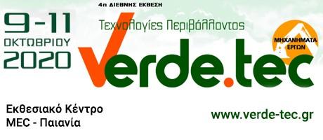 VERDE.TEC 2020