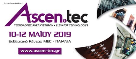 ASCEN.TEC 2019