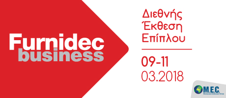 FURNIDEC BUSINESS 2019