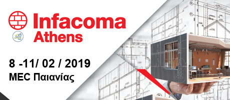 INFACOMA 2019