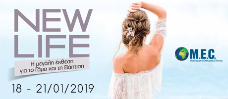 NEW LIFE EXPOWEDDING 2019