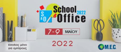 SCHOOL & OFFICE 2022