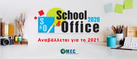 SCHOOL & OFFICE 2020