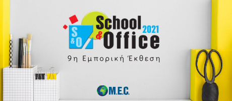 SCHOOL & OFFICE 2021