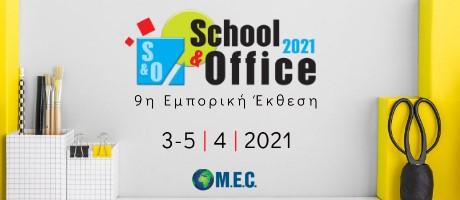 SCHOOL & OFFICE 2021