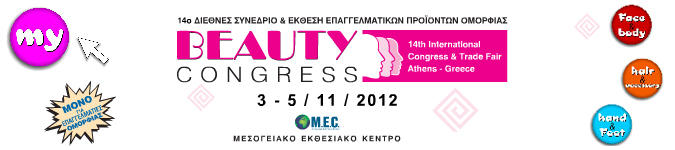 Beauty Congress