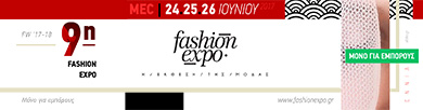 FASHION EXPO 2017B