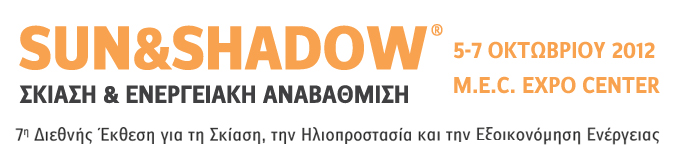 Sun & Shadow 2012
