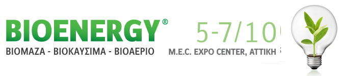 Bioenergy expo