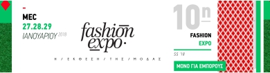 FASHION EXPO 2018