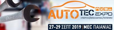 ΑUTOTEC EXPO 2019