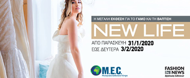 NEW LIFE EXPOWEDDING 2020