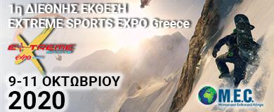 EXTREME SPORTS EXPO 2020