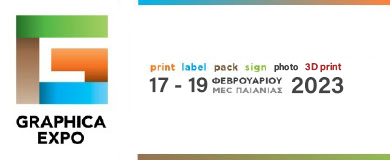 GRAPHICA 2021
