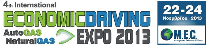 Economic Driving Expo 2013
