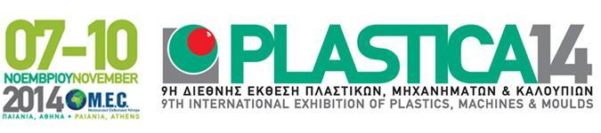 Plastica 2014